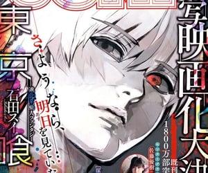 tokyo ghoul, kaneki, and magazine image