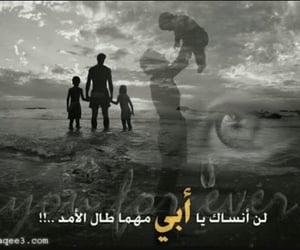 فِراقٌ, حزنً, and 💔 image