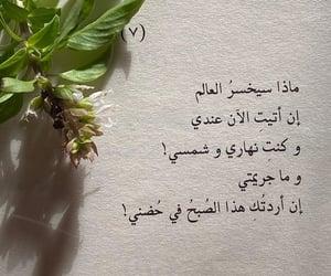 محمد السالم, كلك الليلة في صدري, and حب عشق غرام غزل image