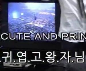 captions, lq, and cyber image