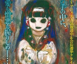 manga, anime, and official art image