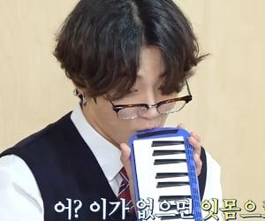 play, bangtan, and jeon jungkook image