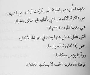 كتابات كتابة كتب كتاب, مخطوطات مخطوط خط خطوط, and احمد ال حمدان image