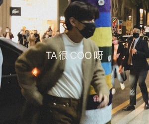 tae, taehyung, and tete image
