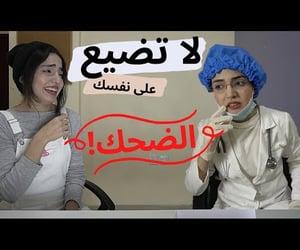 مسلسلات رمضان, ترفيه, and video image
