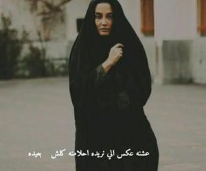 Image by abrar🌝