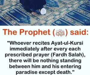 islamic, hadith, and jummah image