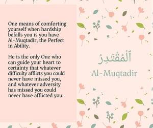 islamic, jummah, and أسماء الله الحسنى image