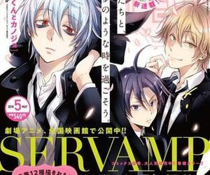 anime, I love them, and magazine image