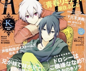 aesthetic, cover, and nezumi image