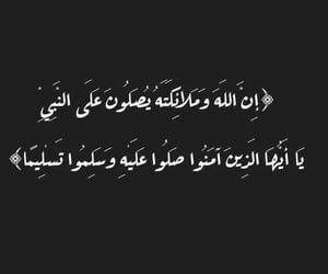 محمد رسول الله, لا اله الا الله, and اﻻسﻻم image