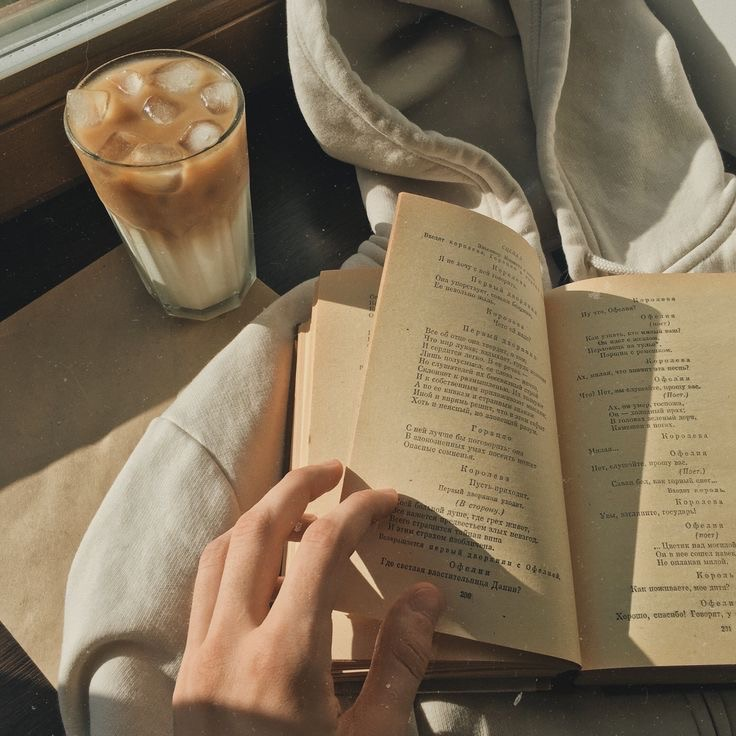 books, reading, and the cruel prince image