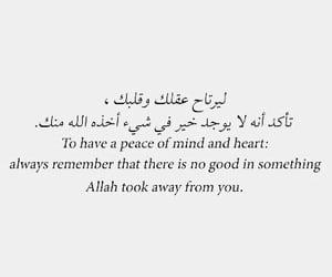 allah, always, and arab image