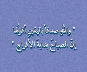 الله, حُبْ, and تمبلر image