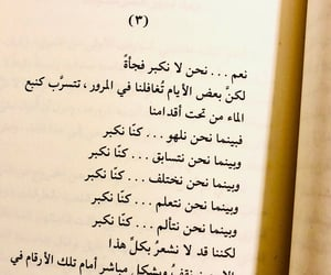 شهرزاد, كتابات كتابة كتب كتاب, and مخطوطات مخطوط خط خطوط image