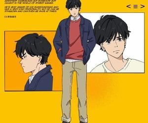 anime, banana fish, and eiji okumura image
