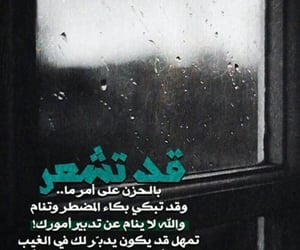 الله, اسﻻميات, and جميلً image