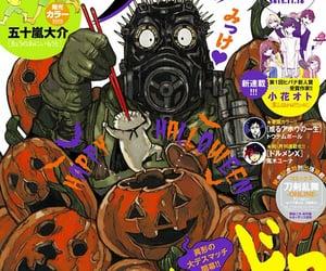 anime, Halloween, and magazine image