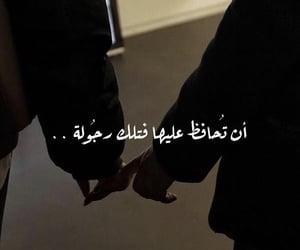 black, lovers, and حُبْ image