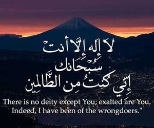 allah, arab, and islam image