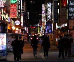 한국 나는이 도시를 사랑한다 image