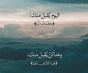 اﻻسﻻم, القبر, and الموت image