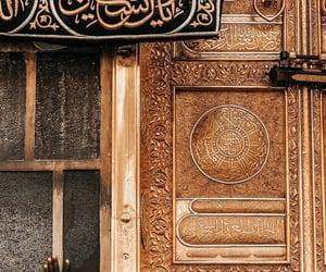 الله, دُعَاءْ, and مكة image