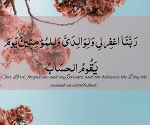 islam, wallpaper, and خلفياتً image