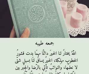 islam, nado, and islami image