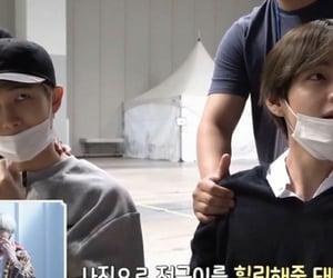 v, rm, and kim taehyung image
