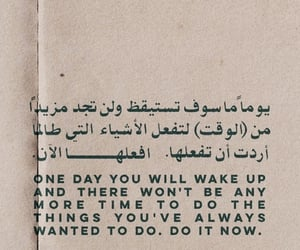 arabic, quote, and thoughts image
