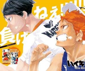 archive, manga, and kagehina image