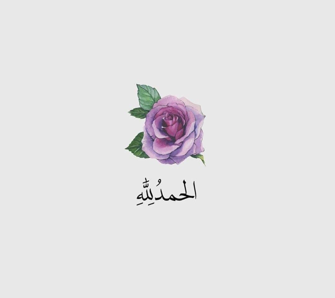 allah, arabs, and islam image