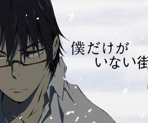 anime, kayo hinazuki, and erased image