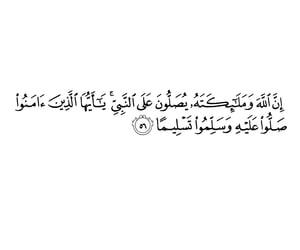 القران الكريم, سيد اﻻستغفار, and لا اله الا الله image
