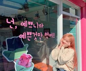 song hayoung image