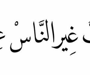 خطً, حلوً, and صداقة image