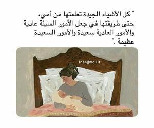 ﻋﺮﺑﻲ, كُتُب, and امٌ image