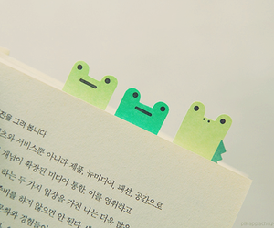 frog, book, and cute image