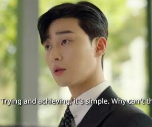 drama, text, and korean boy image