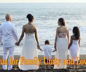 dua for family love and dua for family unity image
