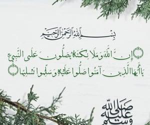 love, الجمعه, and أُحِبُكْ image