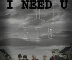 k-pop, Lyrics, and song image