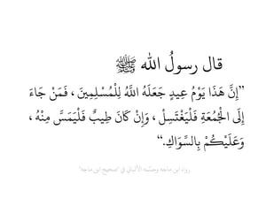 اسﻻم, أذكار مسلم, and آيات القرآن الكريم image