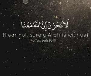 allah, fear, and islam image
