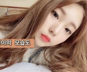 kpop, icons, and yeojin image