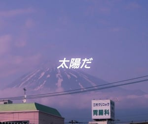 archive, japan, and sunset image