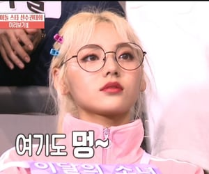 loona, jinsoul, and jung jinsoul image
