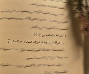 محمد السالم, كتابات كتابة كتب كتاب, and الثقة و الأمل بالله image