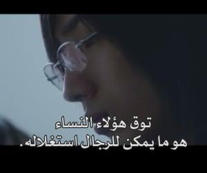 movie, أجنبيه, and لقطات image